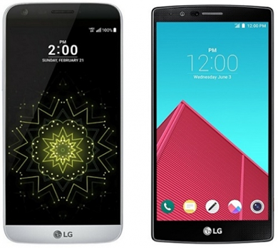 LG G4 vs  LG G5 Which Device Has Better Value for Your Money